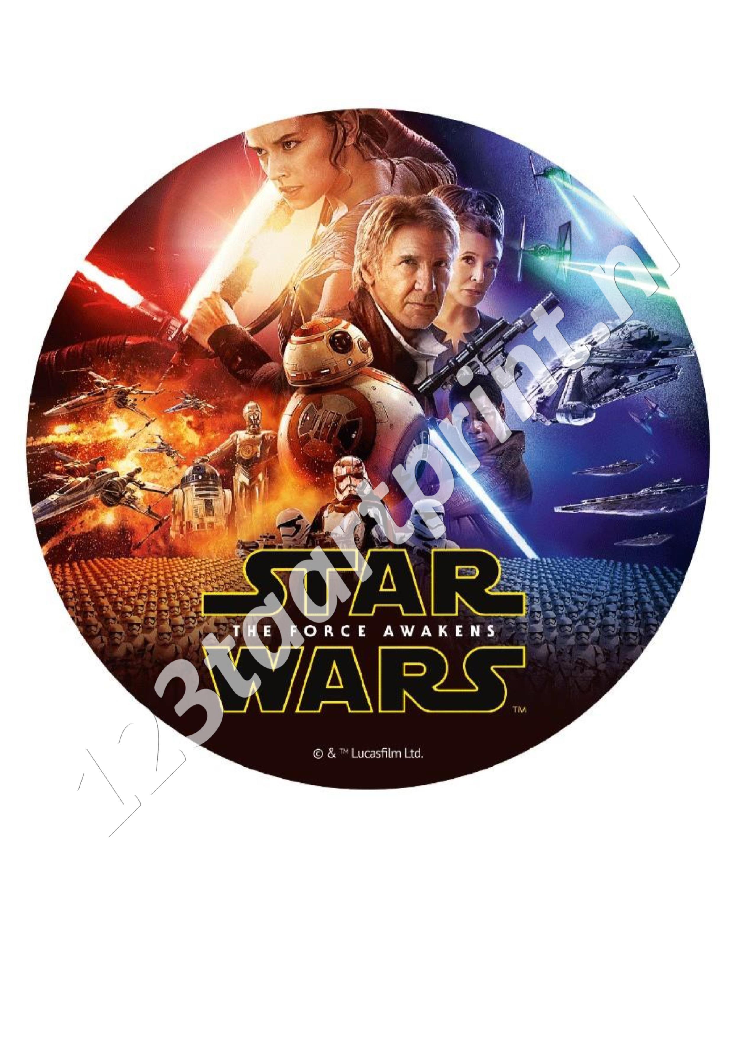 Star Wars Rond 2