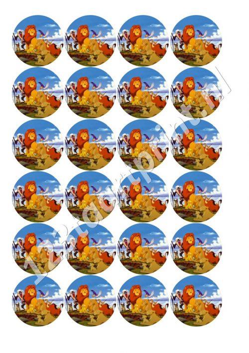 Lion King 3 cupcakes