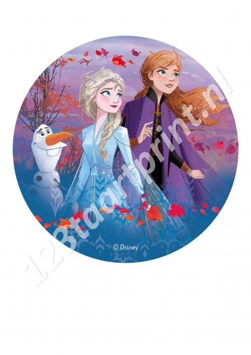 Frozen II -rond 1